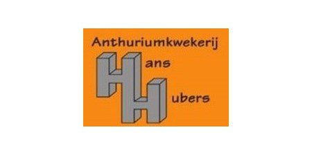 Logo Hans Hubers